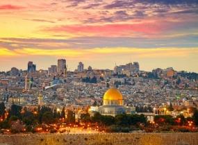 Израел – Йордания